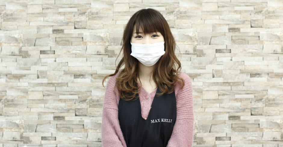 eyelist-Nagase-01