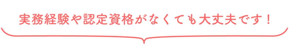 fukidashi-06